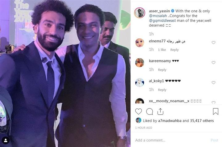 برقية تهنئة من آسر ياسين لنجم الكرة محمد صلاح